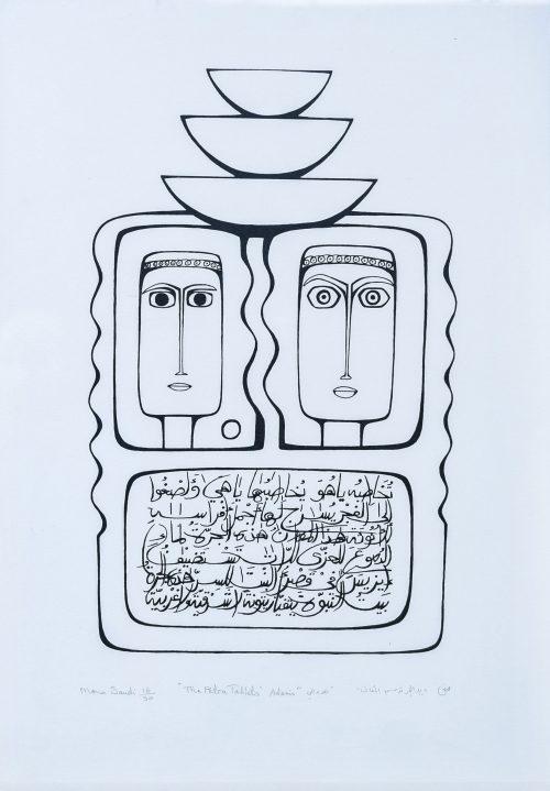 Mona Saudi
